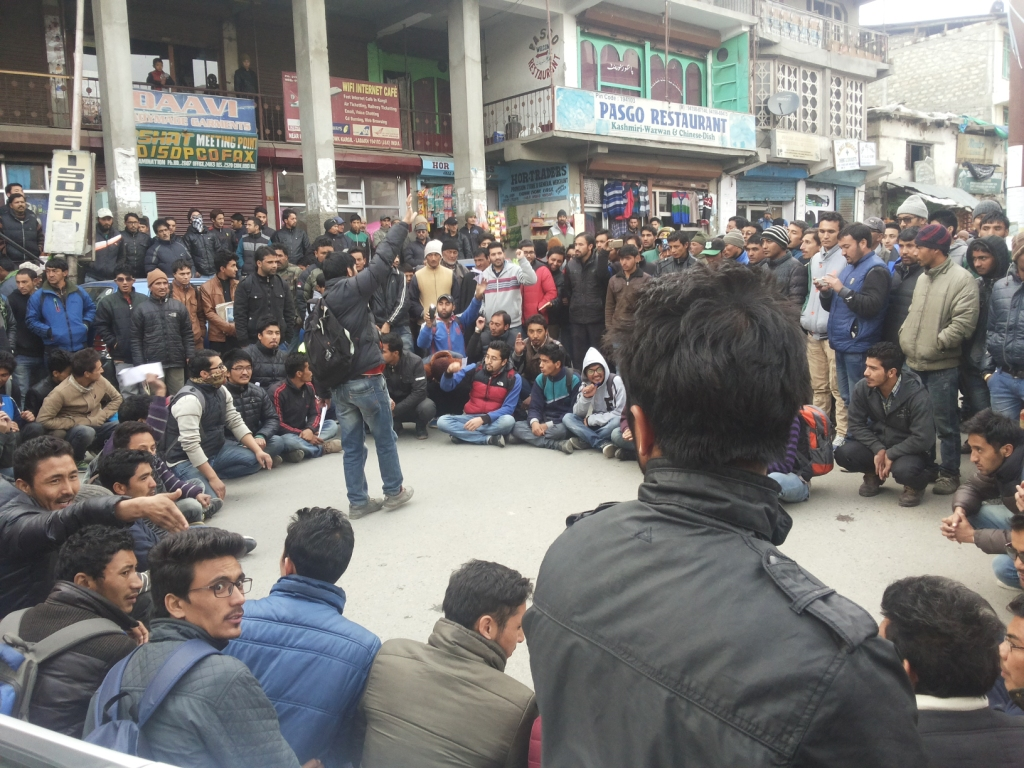 JKSSRB Protest in Kargil